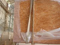 Rosa Tea Marble, Red Marble, Marble Slabs, Marble Titles