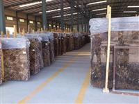 Dark Emperador Marble, Brown Marble, Marble Slabs, Marble Titles