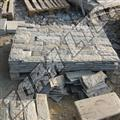 SAWN SLATES WITH HAND-BATTERED CONTOUR