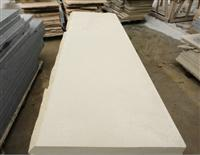 Beige Sandstone Small Slab