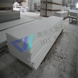 white pure artificial stone slab for sale