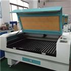 CO2 Hybrid Cutter Metal And Non Metal Cutter