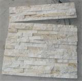 light yellow quartz slate panel