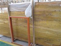 New Marble - Wooden Yellow
