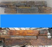 Rusty Cultured Veneer Ledge Walling Stone-Cement