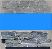 Black Cultured Veneer Ledge Walling Stone-Cement