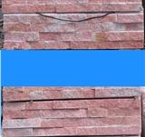 Pink Cultured Veneer Ledge Walling Stone-Quartzite