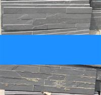 Gray Cultured Veneer Ledge Walling Stone-Slate
