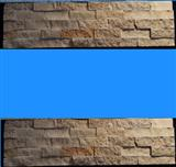 Yellow Cultured Veneer Ledge Walling Stone-Limestone