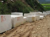 White crystal marble block