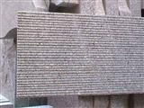 Grey granite blind stone