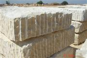 California Honey Limestone Blocks