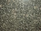 Canadian Atlantic Blue Granite Slab