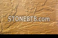 Sandstone Flagstones-Yellow