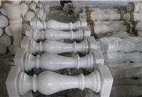 White Marble Baluster & Railing