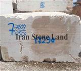 Beige Travertine Block