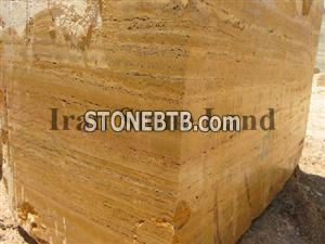 Yellow Travertine Block