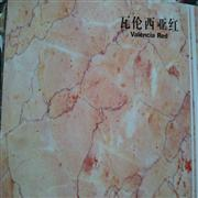 Valencia Red Marble