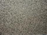 Tiger white polished granite slab