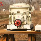 Professional Manufactured Cone Crusher Machine With ISO Certificate