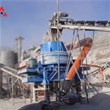 Hot Selling Sand Making Machine Manufacturer