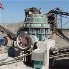 Granite Rock Crushing Machine With Best Quality And Low Price