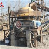Mining Equipment Professional Compound Crusher Supplier