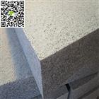 New granite 602 & 603 paving stone