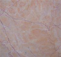 Guang Yellow Chinese Marble