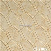 Natural Sunny Beige Marble 3D Wall Panel