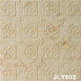 3D Natural Golden Beige stone wall panels