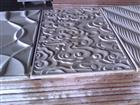 3D Cnc decorative natural limestone Carving pattern
