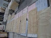 3D Cnc decorative yellow sandstone Carving panel pattern