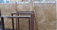 Light emperador Stone Slab Wall Tile