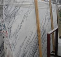 Ice Jade Marble Slab Tile