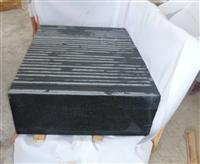 Black Galaxy Granite Cut To Size