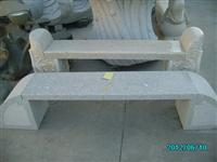 Decorative G603 Hand shaped stone chairs for garden