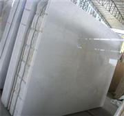 cheap china hanbai white marble slab tile