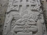 Carved Stone Relief