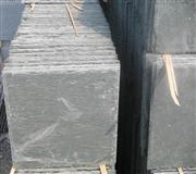 Grey roofing slate