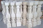 Sell Baluster