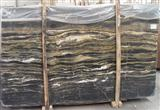 Paradiso Gold Marble Slab Tile