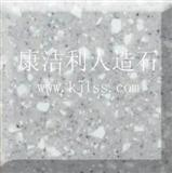 Artifical grey marble
