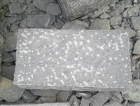 G654 Granite cobble stone, dark grey pineapple