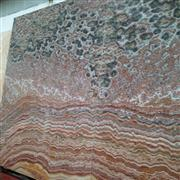 DL Mulricolor Red Onyx Slab