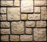 background wallstone,culture stone,loose stone,stacked stone,square stone and rectangular stones