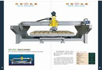 KTY3-350 Bridge Sawing Machine