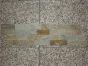 Plain Golden Quartzite Wall Panels