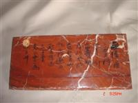 Red Marble Tea Tray