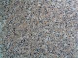 G617 Pearl pink granite tile, Chinese granite tile